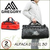 GREGORYから丈夫なダッフルバッグ『ALPACA DUFFEL 30(アルパカダッフル30L)』...