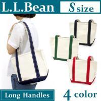 L.L.Beanの使い勝手抜群のトートバッグSサイズから肩に楽々かけらる持ち手が長いタイプが登場!!...