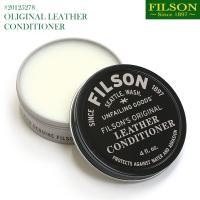 フィルソン FILSON オリジナル レザー コンディショナー ワックス 革 レザー 天然油 香りつき (20125278)