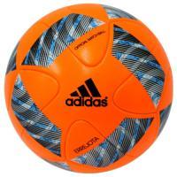 FIFA主催大会公式試合球「ERREJOTA(エレホタ)」の荒天用ボール。視認性に優れたソーラーオレ...