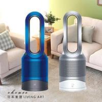 Dyson Pure Hot + Cool空気清浄機能付ファンヒーターは、寒い時にはヒーター、暑い時...