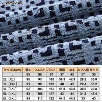 ワンピース 刺繍 幾何学 Aライン フレア 七分袖 Vネック 膝上丈 パーティ レディース ミセス 大きいサイズ L/2L/3L/4L/5L/6L 1802