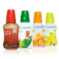 世界No.1家庭用炭酸水メーカー、ソーダストリームの専用シロップ。  コーラ、ジンジャエール、ピンク...