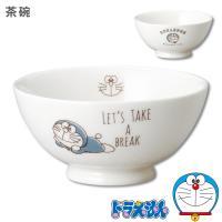 ドラえもん(Joyful Time)茶碗 ライスボウル 優しいタッチで描かれたシンプル&スタイリッシュなドラえもん食器 食洗機対応 レンジ対応 日本製 ギフト