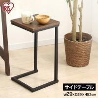 サイドテーブル 木製 テーブル シンプル ソファサイドテーブル ベッドサイドテーブル SDT-29 ブラウンオーク/ブラック アイリスオーヤマ セール