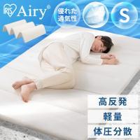 高反発が心地よく寝返りをサポートするマットレスです。 ◆冬は柔らかな肌触りで暖かいキルティング面。 ...