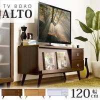 モダンな雰囲気の120cm幅のTVボードです。 収納部分は可動棚仕様になっているので、TVの周辺機器...