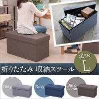 座る・小物の収納・オットマンとしても使える多機能スツールです。 リビング、寝室、子供部屋などさまざま...