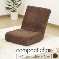 座椅子 座いす 座イス 座椅子 ZC-9 チェア ソファ アイリスオーヤマ 新生活 新生活応援 セール