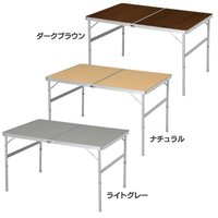 アウトドアやBBQにぴったりのテーブルです♪ さびにくいアルミ素材、テーブルは2段階の高さ調節が可能...