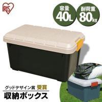 RV ボックス RV BOX 収納ケース 600 アイリスオーヤマ たくさん詰め込んでも持ちやすい、...