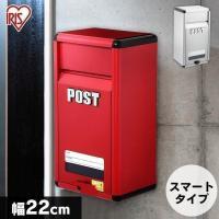 郵便ポスト 郵便受け 壁掛け アルミポストAPT-220 プラスチックパーツを組み込むことで、コーナ...