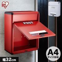 郵便ポスト 郵便受け 壁掛け アルミポストAPT-320 プラスチックパーツを組み込むことで、コーナ...