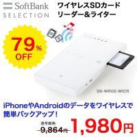 ■iPhoneやAndroidのデータをワイヤレスで簡単バックアップ※1  iPhoneやiPad、...