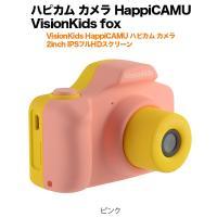 ハピカム カメラ HappiCAMU VisionKids fox ピンク