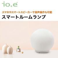 ■スマホで操作可能なスマートルームランプ  【Amazon Echo/Google Home対応製品...