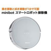■吸い込み掃除と拭き掃除が1台で可能なスマートロボット掃除機  【Amazon Echo/Googl...