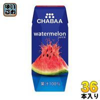 ハルナプロデュース CHABAA 100%ジュース ウォーターメロン 180ml 紙パック 36本入
