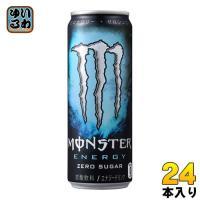 アサヒ モンスター アブソリュートリー ゼロ 355ml 缶 24本入