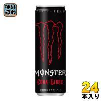 アサヒ モンスター キューバリブレ 355ml 缶 24本入
