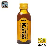 〔クーポン配布中〕興和新薬 カンゾコーワドリンク 100ml 瓶 50本入〔ウコン〕