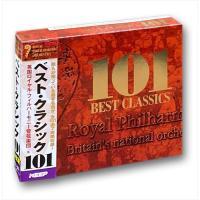 誰もが知っている超有名曲が全101曲 7時間収録! 英国ロイヤル・フィルハーモニー管弦楽団 他   ...