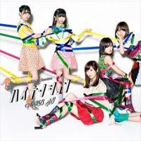 ★おまけ付!迅速配送!★AKB48 通算46枚目のシングル。 ■CD収録内容:新曲3曲+off vo...