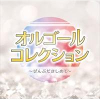 ★送料無料!迅速配送!おまけ付!★2017年7月21日にCDデビュー20周年を迎えるKinKi Ki...