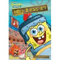 剣闘士 スポンジ・ボブ / (DVD) PJBA1036-HPM|softya2