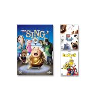 ミニオン SING ペット (3枚組DVDセット) SET-37-SING3-HPM|softya2|02