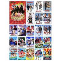釣りバカ日誌 DVD 全22作シリーズセット /  (DVD22枚組) SET-63TURIBAKA-4F|softya2
