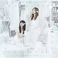 (おまけ付)帰り道は遠回りしたくなる(TYPE-B) / 乃木坂46 (SingleCD+Blu-ray) SRCL9976-SK|softya2