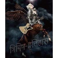 (おまけ付)三毒史 (初回限定生産盤) / 椎名林檎 (CD) UPCH29327-SK|softya2
