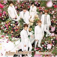 (おまけ付)Memorial(初回限定盤A) / King & Prince キングアンドプリン (SingleCD+DVD) UPCJ9003-SK softya2