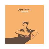 ★おまけ付!迅速配送!★ <仕様> CD <収録予定曲> 1.スウィートホーム 2.六三四 3.Ka...