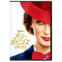 2020.09.04発売 メリー・ポピンズ リターンズ /  (DVD) VWDS7025-HPM|softya2