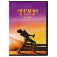 2020.09.04発売 BOHEMIAN RHAPSODY ボヘミアン・ラプソディ /  (DVD) VWDS7041-HPM|softya2