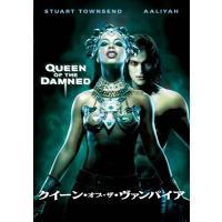 クイーン・オブ・ザ・ヴァンパイア 特別版 (DVD) 1000436691-HPM