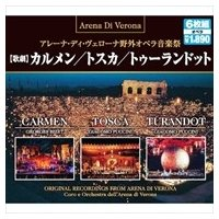 ■1.歌劇「カルメン」ビゼー(CD2枚)カルメン:ルチアーナ・ディンティ-ノミカエ:マリア・ルイージ...