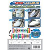 よいこのしんかんせん(新幹線) (DVD) ABX-301|softya|02