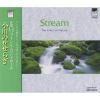 小川のせせらぎ マインド・コントロール ストレスを解消して心を元気にするために(CD) AND-10002|softya