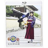 saku saku Ver.10.0/大きな分かれ道 /  (Blu-ray) ASBD-1107-AZ|softya