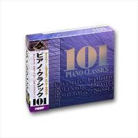 ■ピアノ・クラシック1 01浅田真央ショパンノクターンラフマニノフピアノ協奏曲第2番収録(CD6枚組...