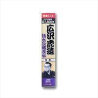 広沢虎造 1 浪曲 清水次郎長伝(8枚組CD) BCD-019-CM|softya|02