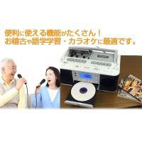 ダブルカセットDCラジオ カセット録音 CDプレーヤー CCR-17W-PIF softya 03
