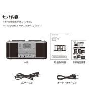 ダブルカセットDCラジオ カセット録音 CDプレーヤー CCR-17W-PIF softya 04