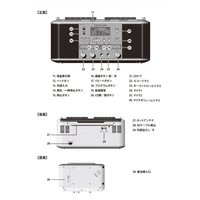 ダブルカセットDCラジオ カセット録音 CDプレーヤー CCR-17W-PIF softya 06