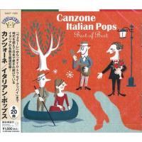 「ヴォラーレ」から「タイム・トゥ・セイ・グッバイ」まで、時代を超えて日本で愛され続けているイタリアの...