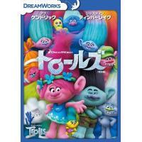 トロールズ <特別編> /  (DVD) DRBF1024-HPM
