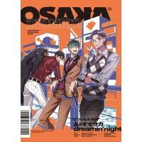 (おまけ付)2019.10.30発売 ヒプノシスマイクCD オオサカ・ディビジョン「あゝオオサカdreamin'night」 / どついたれ本舗 ヒプマイ (CD) KICA3280-SK